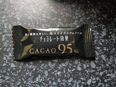 cacao9502