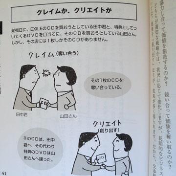 kanonjikosyou3