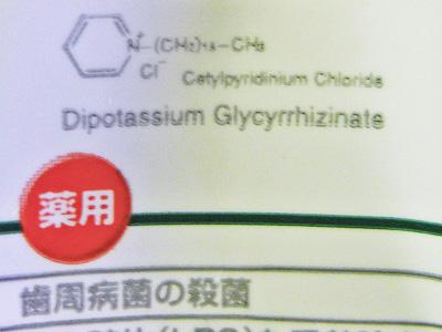 逆性石鹸って何?実は家庭にもある消毒薬です
