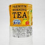 サントリー透明な紅茶を飲んだ感想。なぜ色がないの?