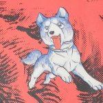 戌年に読みたい犬漫画「銀牙・流れ星銀」