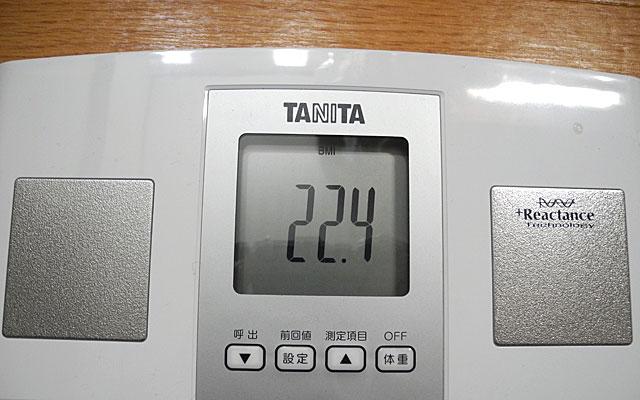 BMI測定