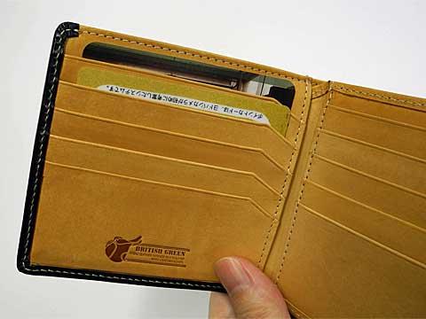 グレンチェック財布内側