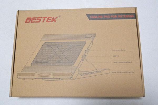 bestekbox2