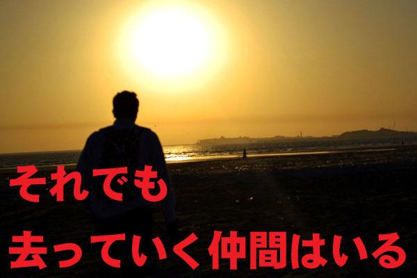 satteikunakama