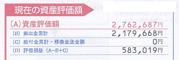 shisan1
