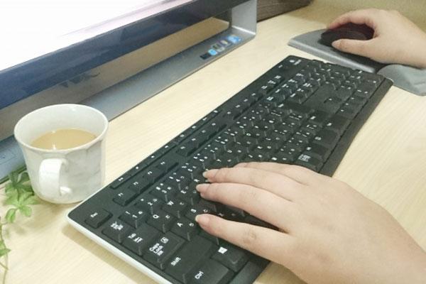 パソコン入力
