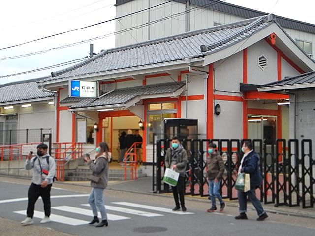 JR伏見駅